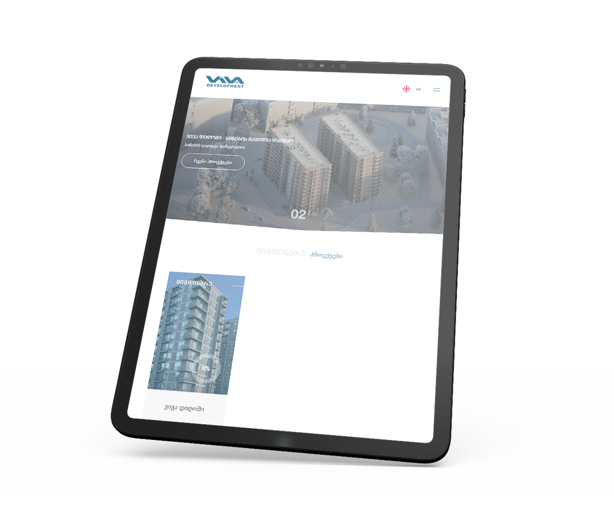 Development company VIVA