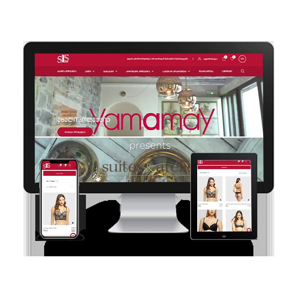 Online Store SLS