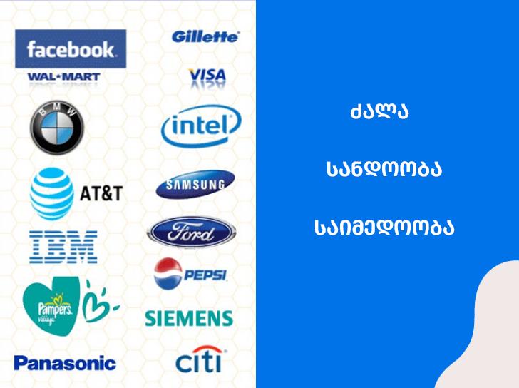 საიტი,საიტის დამზადება,ბრენდინგი,მობილური აპლიკაციის დამზადება,websaitis damzadeba,mobile app,branding,logo