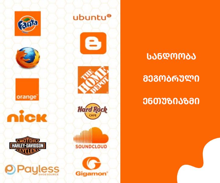 საიტი,საიტის დამზადება,სტაფილოსფერი,ბრენდინგი,მობილური აპლიკაციის დამზადება,websaitis damzadeba,mobile app,branding,logo